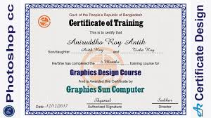 School Certificate Design Psd Staggering Computer Course Certificate Design Psd Free
