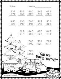 Free summer themed subtraction worksheet! | education | Pinterest ...