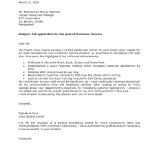 Best Cover Letter Resume Cover Lettersmplates Letter Cv Nz Example Uk Internshipmplate For 6