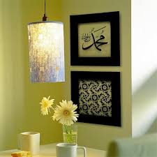 Small Picture Islamic Home Decoration Cool Find This Pin And More On Islamic