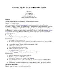 Accounts Payable Resume Objective Accounts Receivable Resume Objective Examples Account Payable