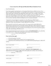 Resume Teaching Examples Best Sample Teaching Assistant Cover Letter