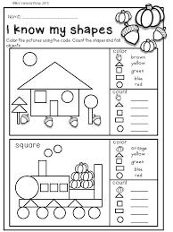 Kindergarten math free worksheets