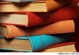 کتابخانه ی من