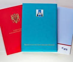 Свидетельства дипломы удостоверения папки • Типография Спринт Срок производства