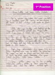 inter house handwriting junior essay senior competition  result for essay competition senior