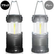 cob led slide lantern jh bring only auto lights