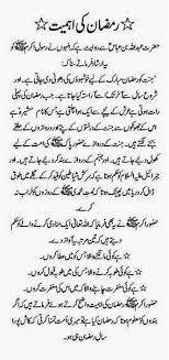top paper writers website for masters type my best critical essay essay on benefits of reading newspaper in urdu essay