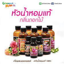 พร้อมส่ง] หัวน้ำหอม กลิ่นดอกไม้ 25ml 100ml 200ml หัวน้ำหอมแท้ 100% หัวน้ำหอมไม่ผสมแอลกอฮอล์  fragrance oil Chemicalmax