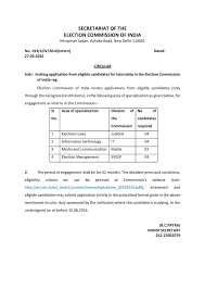Law Internship Cover Letter India Free Resume Samples