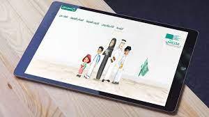 رابط منصة مدرستي الرسمية وخطوات التسجيل بالتفصيل 1443 /2022 – نبض الخليج