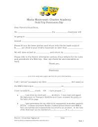 Sample Permission Slips For Field Trips Permission Slip For Trip Magdalene Project Org