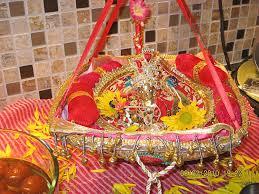 to make janmashtami jhula at home
