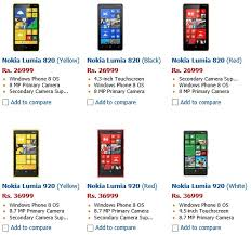 all nokia lumia phones. after all, nokia lumia all phones