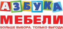 Азбука мебели: Интернет-магазин мебели, купить <b>мебель</b> по ...