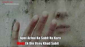 Most Heart Touching Broken Heart Quotes Poetry