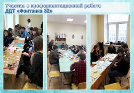 Профориентационная работа Колледж Петербургской Моды после и  Профориентационная работа