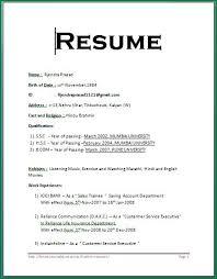 Gallery Of Doc 638902 Simple Resume Format In Ms Word Resume Format
