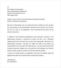 Cover Letters For Administrative Assistant