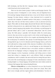 essay on learning english as a second language learning english as a second language essay 1036 words