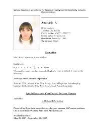 doc housekeeping supervisor resume sample inspirenow job resume housekeeping resume samples housekeeping resume in