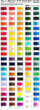 Coral Paint Color Chart 11 Best Hand Painted Colour Charts Images On Pinterest Paint