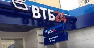 Реструктуризация кредита в ВТБ условия и образец заявления офис ВТБ 24