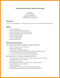 Skills To Put On A Resume For Customer Service Download Samples