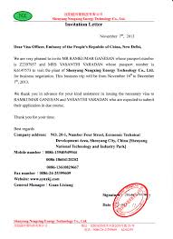 Sample Invitation Letter For Business Visa To India
