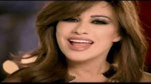Najwa Karam - L'ach7ad 7obbak (2010) / نجوى كرم - لََشْحَد حُبََّك - YouTube