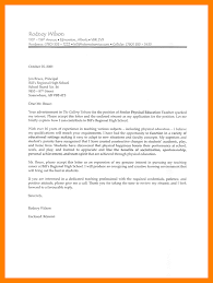6 Physical Education Cover Letters Letter Signature