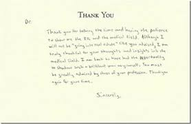 Thank You Note After Interview Sample Functional Quintessence Card