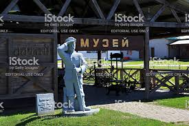 Monument Immigrant Dedicated To The 150th Anniversary Of Pyotr Stolypin  Stock Photo - Download Image Now - iStock
