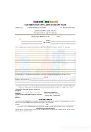 Debit Note Form General Waybill Free Invoice Templates For Excel PDF 20