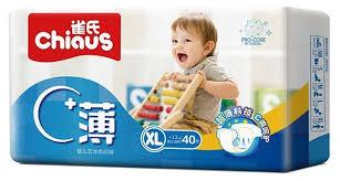 <b>Chiaus подгузники Pro</b>-core XL (13+ кг) 40 шт. — купить по ...