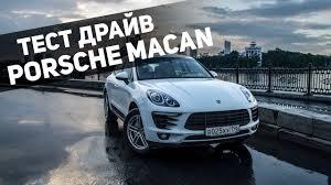 Porsche Macan Turbo Acceleration - YouTube