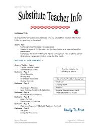 Substitute Teacher Resume Cryptoave Com