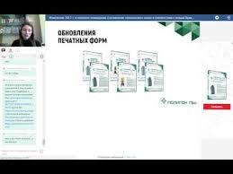 Печать дипломов среднего профессионального образования в программе  43 26