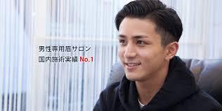新宿銀座横浜 メンズ 眉毛専門サロン プラスエイト