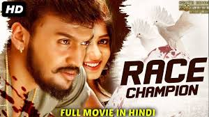 race chion 2019 new released hindi