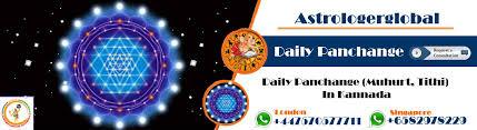 Kannnada Astrologer Global