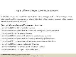 office cover letter samples top 5 office manager cover letter samples 1 638 jpg cb 1434594283