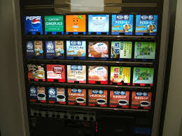 Suntory Vending Machine Inspiration Mixed Signals Vending Machines