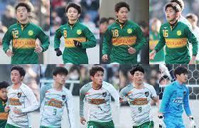 高校 サッカー 選抜 2021 メンバー