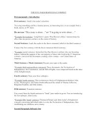 curriculum essay writing contest criteria