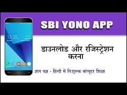 atm card using sbi yono app yono