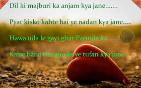 Unique Love Quotes In Hindi With Images Download Love Quotes