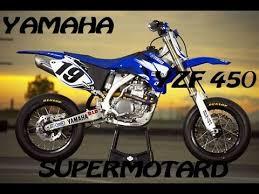 yamaha yzf 450 supermotard youtube