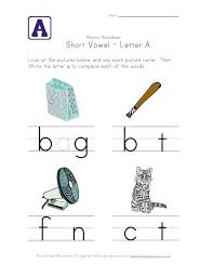 site with short vowel sounds worksheets | Homeschool Reading ...