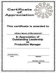 Certificate Of Appreciation 11 Certificate Of Appreciation